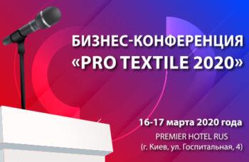 ProfMeetingText_Konf_460x300_ru