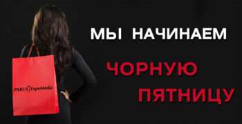 !4496407_ru