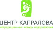 !Логотип – Центр Капралова