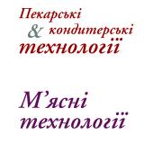 лого Харчові Технології (2)
