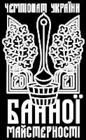 Logo_BanChemp