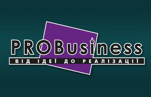 Logo_Konf_505x325
