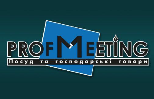 Logo_PMP_505x325