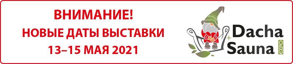 Uvaga_DS_ru_2