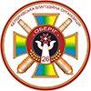 логотип БЛАГ.cdr